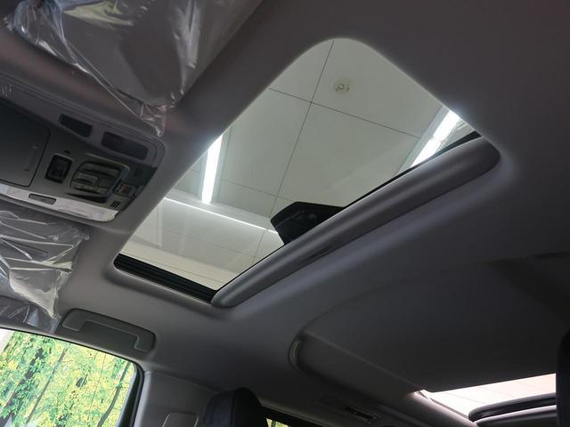 人気装備!!【ツインサンルーフ】開放的なサンルーフからは、爽やかな風や温かい陽の光が車内に差し込みます。