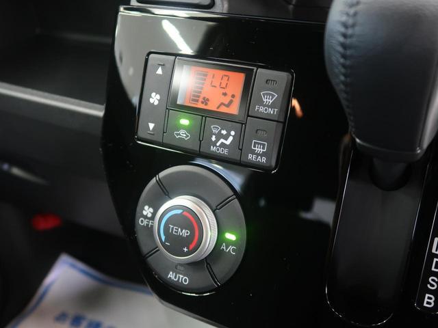 GターボSAIII 両側電動スライド LEDフォグ スマート(7枚目)