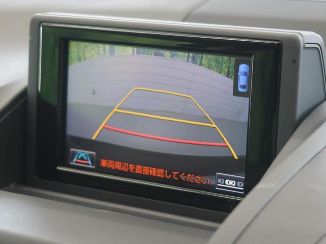 CT200h バージョンC 純正SDナビ バックカメラ(4枚目)