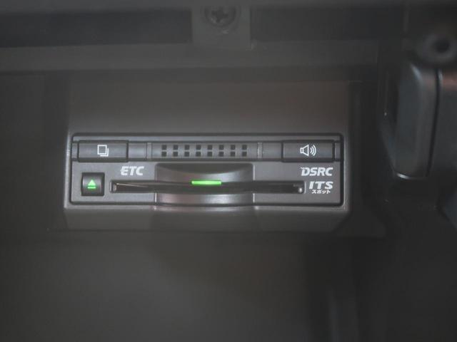CT200h バージョンC 純正SDナビ バックカメラ(5枚目)
