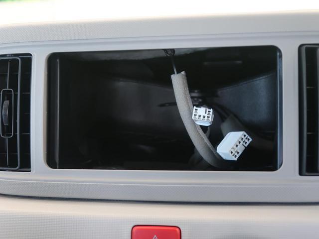 L SAIII 衝突軽減装置 コーナーセンサー(3枚目)