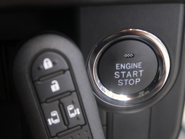 【プッシュボタンスタート】この電子キーを携帯しているだけで簡単にエンジンの始動やドアの解錠、施錠が可能です!また万が一の時も安心なエンジンイモビライザーもついてます!