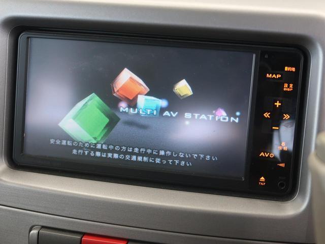 「ダイハツ」「ムーヴコンテ」「コンパクトカー」「愛知県」の中古車3
