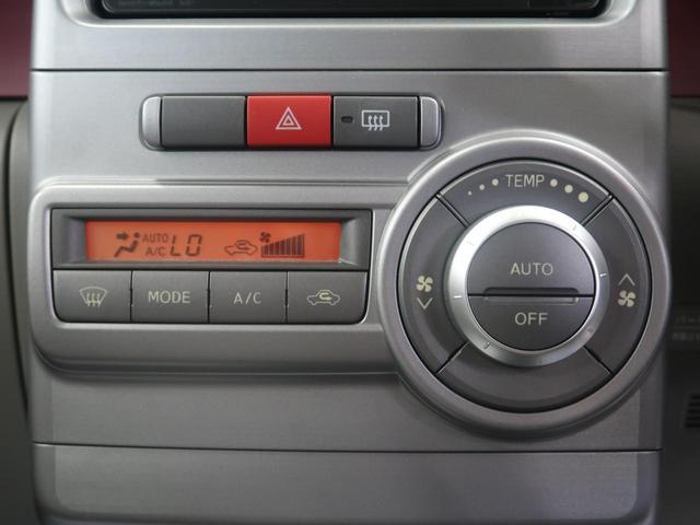 「ダイハツ」「ムーヴコンテ」「コンパクトカー」「愛知県」の中古車6