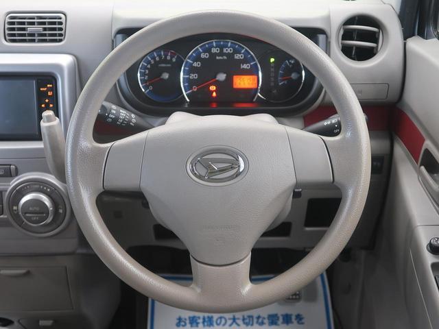 「ダイハツ」「ムーヴコンテ」「コンパクトカー」「愛知県」の中古車22
