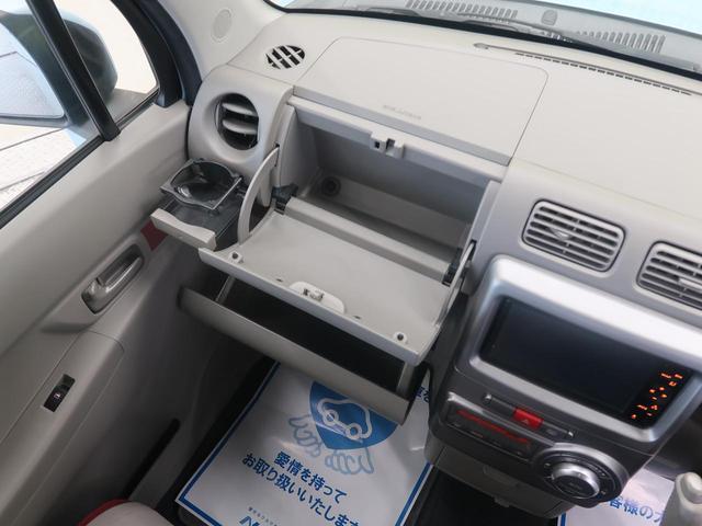 「ダイハツ」「ムーヴコンテ」「コンパクトカー」「愛知県」の中古車26