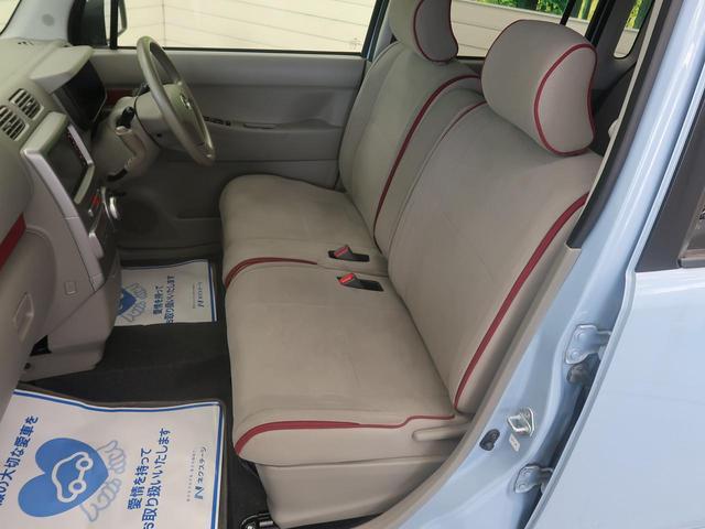 「ダイハツ」「ムーヴコンテ」「コンパクトカー」「愛知県」の中古車28