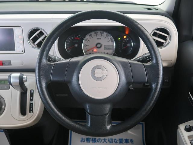 「ダイハツ」「ミラココア」「軽自動車」「愛知県」の中古車22