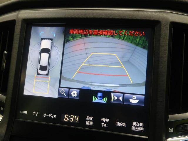 「トヨタ」「クラウンマジェスタ」「セダン」「愛知県」の中古車4