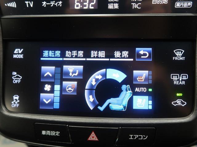 「トヨタ」「クラウンマジェスタ」「セダン」「愛知県」の中古車7