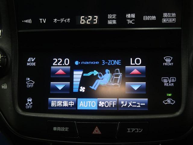 「トヨタ」「クラウンマジェスタ」「セダン」「愛知県」の中古車29