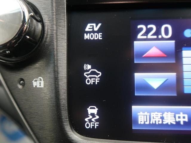 「トヨタ」「クラウンマジェスタ」「セダン」「愛知県」の中古車30