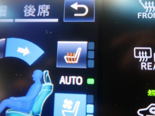 「トヨタ」「クラウンマジェスタ」「セダン」「愛知県」の中古車31