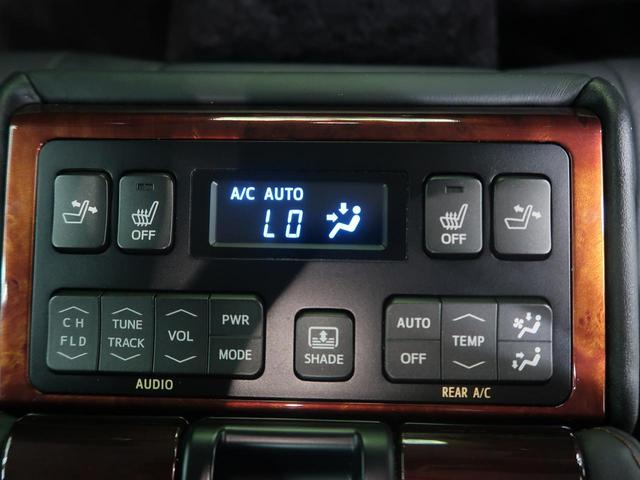 「トヨタ」「クラウンマジェスタ」「セダン」「愛知県」の中古車32