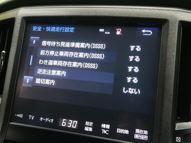 「トヨタ」「クラウンマジェスタ」「セダン」「愛知県」の中古車33