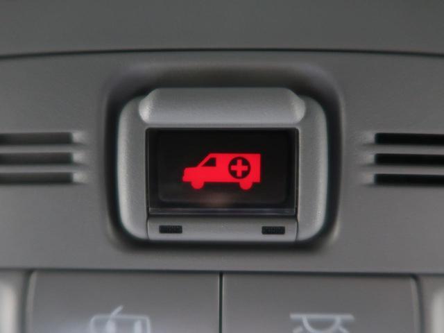 「トヨタ」「クラウンマジェスタ」「セダン」「愛知県」の中古車35