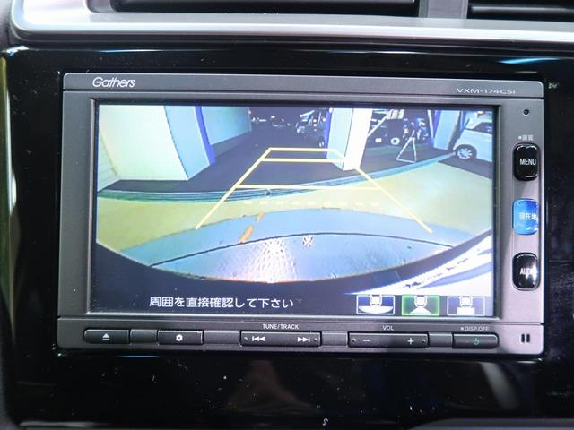〈バックカメラ〉駐車時に死角がなくなるので安心ですね♪