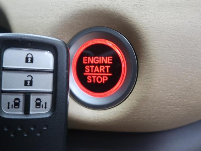 G・ホンダセンシング 車線逸脱警報 両側電動ドア(4枚目)