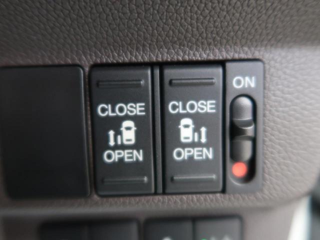 G・ホンダセンシング 車線逸脱警報 両側電動ドア(6枚目)