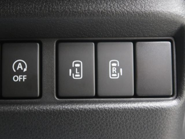 ハイブリッドXS 両側電動スライド コーナーセンサー(3枚目)