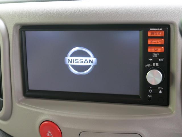 これ一つで目的地までの案内やオーディオなどが使用でき長距離の運転も楽しくなりますね♪
