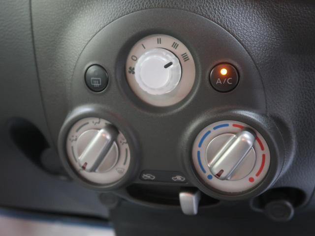寒い冬で冷えきった身体も暑い夏で火照った身体も全席に快適な空調を届ける【エアコン】があれば正常な体温へと戻してくれ、快適なドライブがお楽しみいただけます☆
