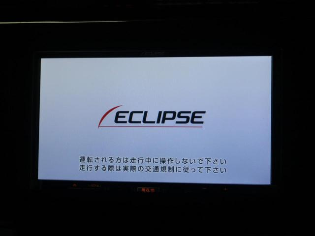 G コージーエディション SDナビ バックカメラ(3枚目)