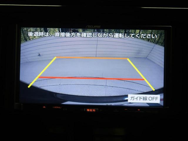 G コージーエディション SDナビ バックカメラ(4枚目)