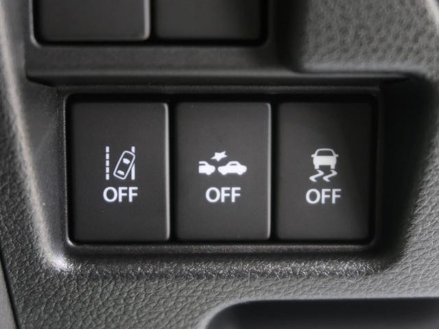 ハイブリッドXS 両側電動スライド 衝突被害軽減システム(4枚目)