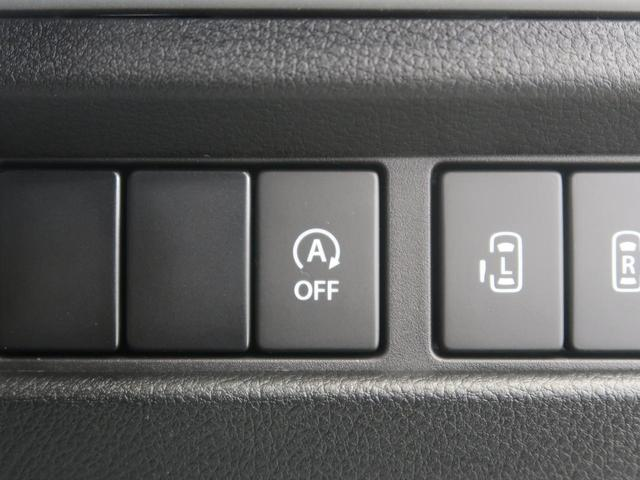 ハイブリッドXS 両側電動スライド 衝突被害軽減システム(6枚目)