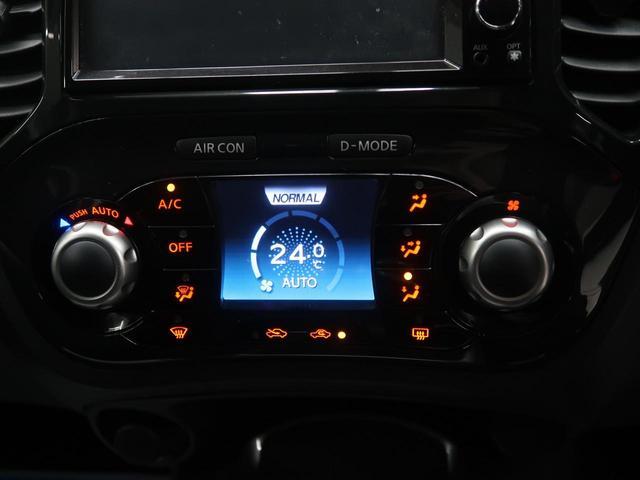 15RX タイプV 純正SDナビ フルセグTV(5枚目)