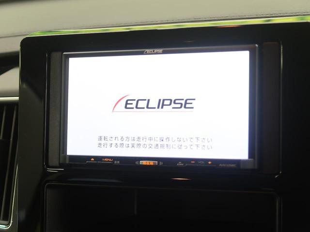 アーバンギア G 社外SDナビ・ワンセグTV(3枚目)