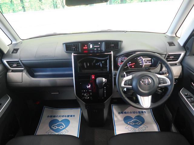 カスタムG 登録済み未使用車 両側電動 LEDヘッド 禁煙車(2枚目)