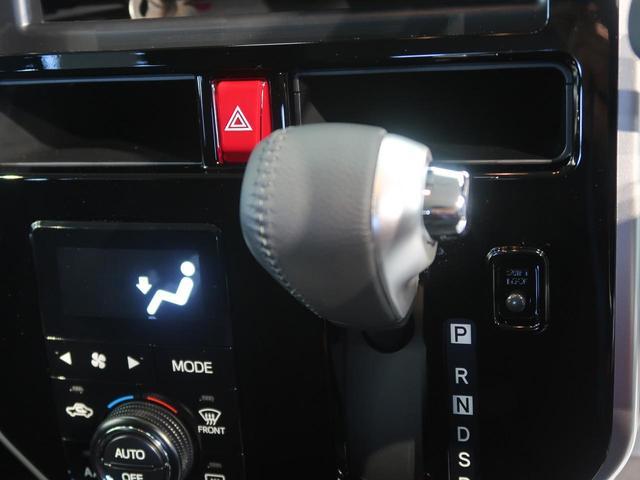 カスタムG 登録済み未使用車 両側電動 LEDヘッド 禁煙車(29枚目)