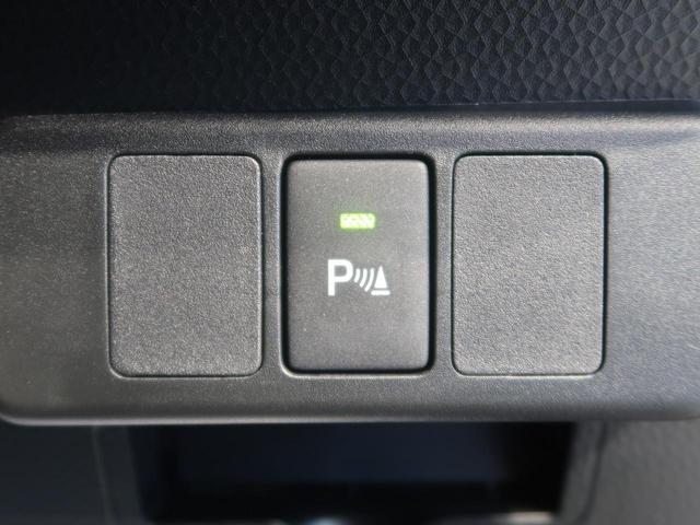カスタムG 登録済み未使用車 両側電動 LEDヘッド 禁煙車(33枚目)