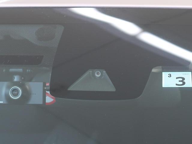 S 衝突軽減装置 クルーズコントロール 禁煙車 LEDヘッド(3枚目)