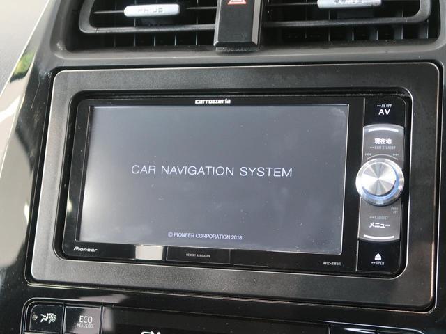 S 衝突軽減装置 クルーズコントロール 禁煙車 LEDヘッド(4枚目)