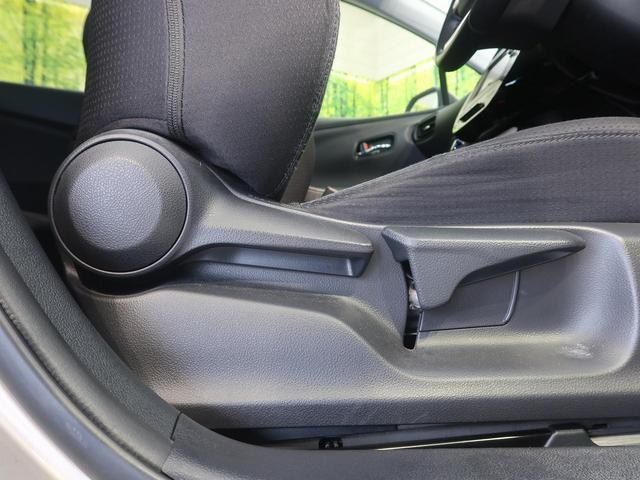 S 衝突軽減装置 クルーズコントロール 禁煙車 LEDヘッド(9枚目)
