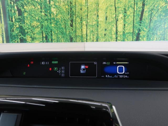 S 衝突軽減装置 クルーズコントロール 禁煙車 LEDヘッド(22枚目)