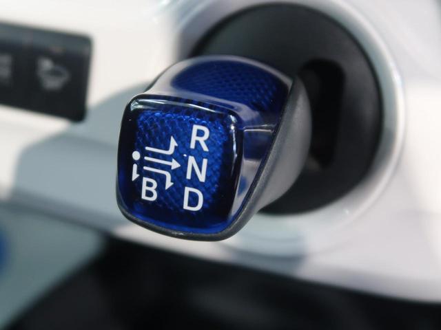 S 衝突軽減装置 クルーズコントロール 禁煙車 LEDヘッド(24枚目)