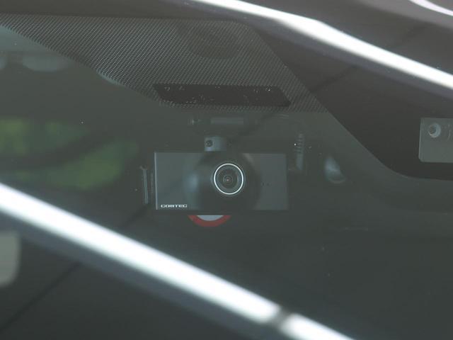 S 衝突軽減装置 クルーズコントロール 禁煙車 LEDヘッド(25枚目)