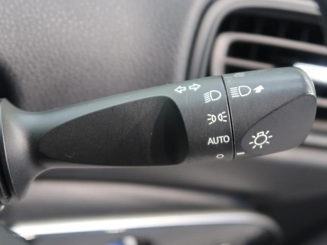 S 衝突軽減装置 クルーズコントロール 禁煙車 LEDヘッド(29枚目)