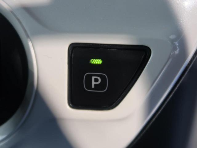S 衝突軽減装置 クルーズコントロール 禁煙車 LEDヘッド(30枚目)