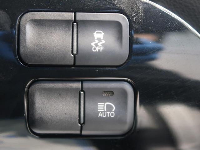 S 衝突軽減装置 クルーズコントロール 禁煙車 LEDヘッド(31枚目)