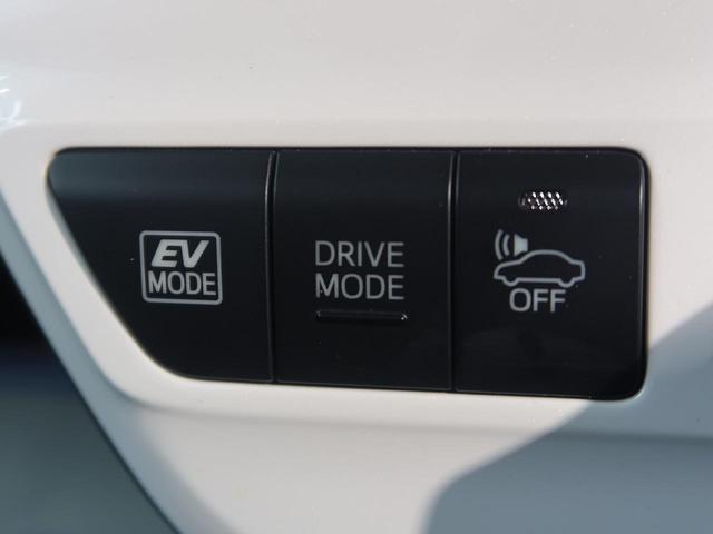 S 衝突軽減装置 クルーズコントロール 禁煙車 LEDヘッド(32枚目)