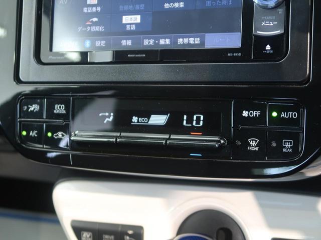 S 衝突軽減装置 クルーズコントロール 禁煙車 LEDヘッド(33枚目)
