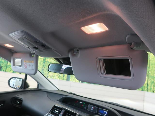 S 衝突軽減装置 クルーズコントロール 禁煙車 LEDヘッド(35枚目)