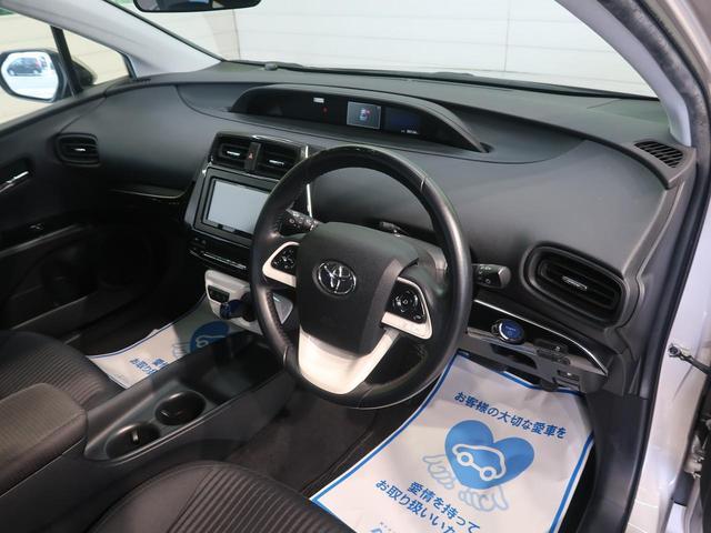 S 衝突軽減装置 クルーズコントロール 禁煙車 LEDヘッド(36枚目)