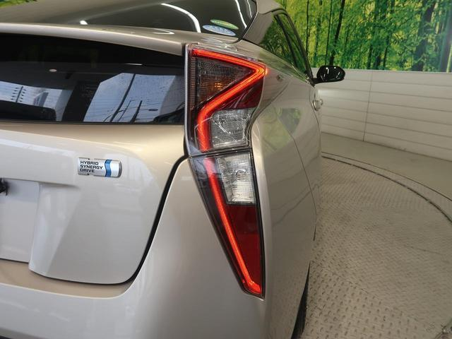 S 衝突軽減装置 クルーズコントロール 禁煙車 LEDヘッド(41枚目)