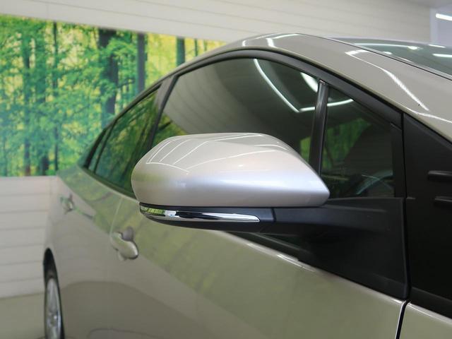 S 衝突軽減装置 クルーズコントロール 禁煙車 LEDヘッド(42枚目)